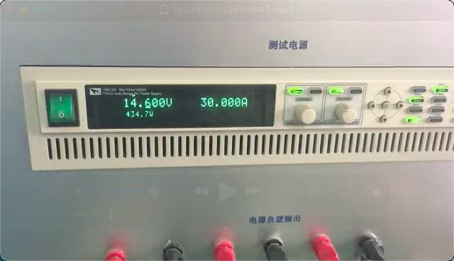 Fangpusun PR3030 solar charge controller is suitable for a variety of batteries